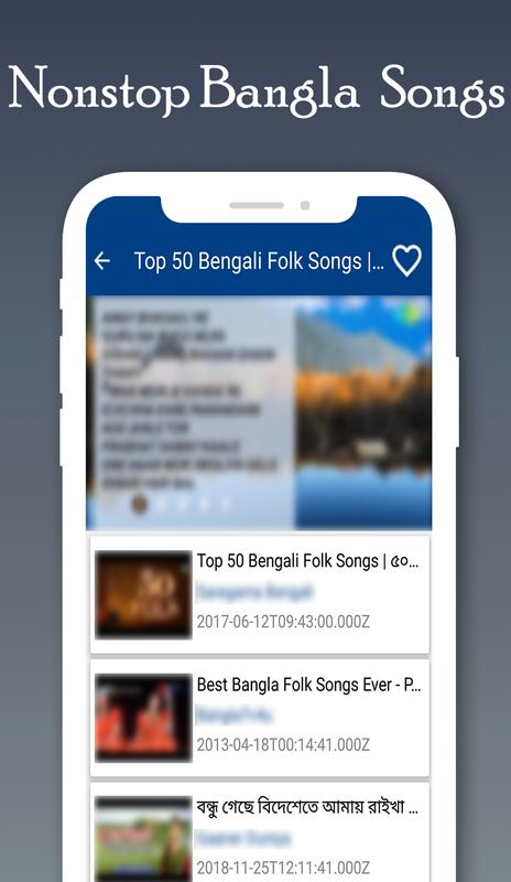 Bangla video: bengali video songs: hit gaan, songs for android.