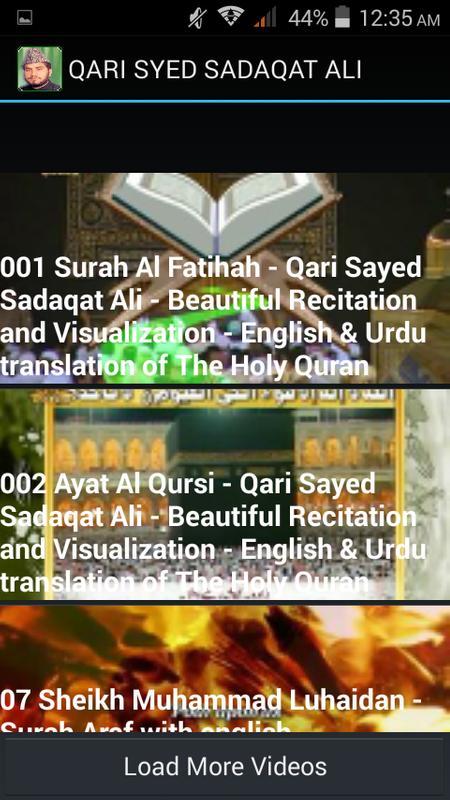 Amazon. Com: sourat al-infitar: qari syed sadaqat ali: mp3 downloads.