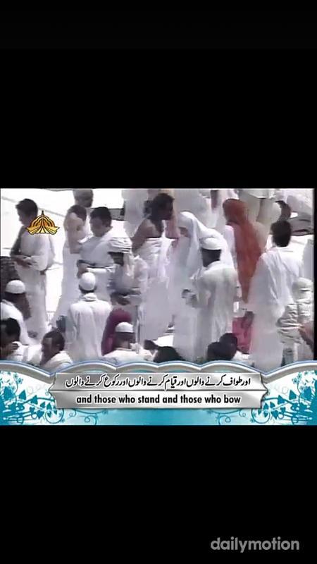 The complete quran by qari syed sadaqat ali on amazon music.