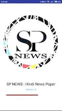 SP NEWS | Hindi News Paper & More poster