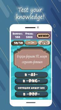 Simulator for the brain, logic and thinking screenshot 1