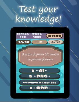 Simulator for the brain, logic and thinking screenshot 5