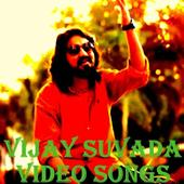 Vijay Suvada All Video Songs icon
