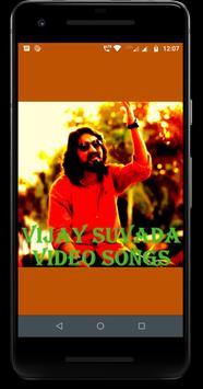 Vijay Suvada All Video Songs screenshot 1