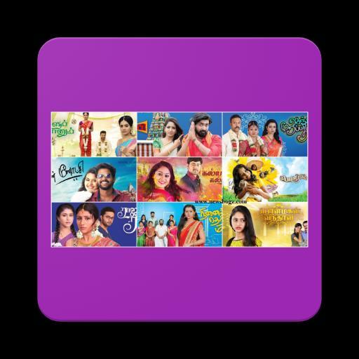 Vijay TV Serials for Android - APK Download