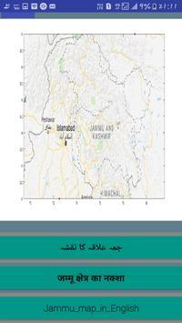 SEEM(Solar Energy Estimation MAP) screenshot 2