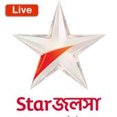 New STAR JALSHA TV Serials JalshaMoviez Tips icon