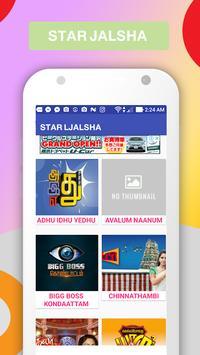 New STAR JALSHA TV Serials JalshaMoviez Tips poster
