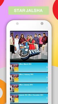 New STAR JALSHA TV Serials JalshaMoviez Tips screenshot 2