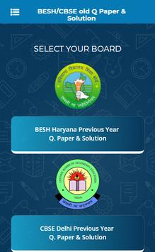 CBSE and BSEH Old Question & Answer application screenshot 1