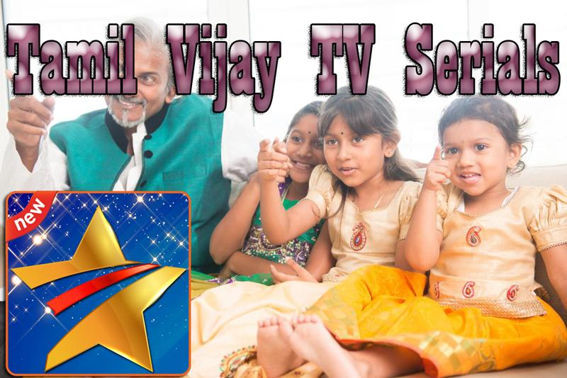 Serial free tamil Zee Tamil