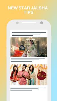 New STAR JALSHA TV Serials JalshaMoviez Tips for Android
