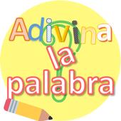 Adivina la palabra. Vocabulario español icon