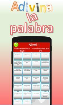 Adivina la palabra. Vocabulario español screenshot 1