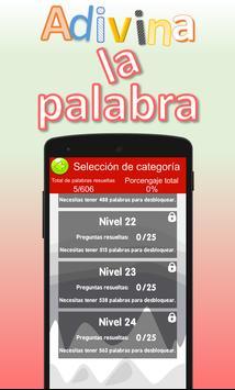 Adivina la palabra. Vocabulario español screenshot 2