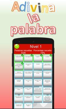 Adivina la palabra. Vocabulario español screenshot 5