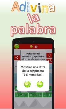 Adivina la palabra. Vocabulario español screenshot 6