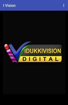 I Vision Digital poster