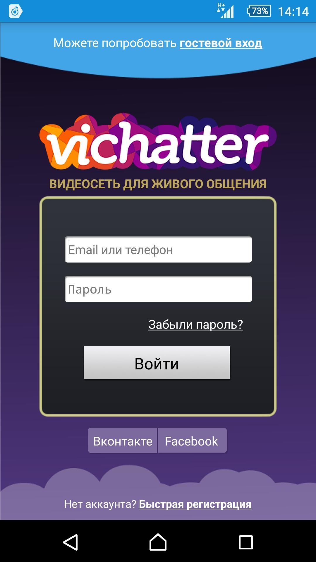 Vichatter