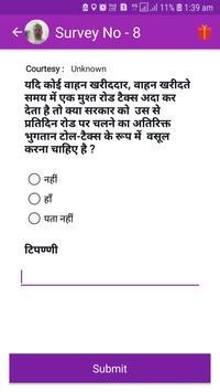 Jan Man Survey screenshot 4