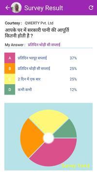 Jan Man Survey screenshot 6