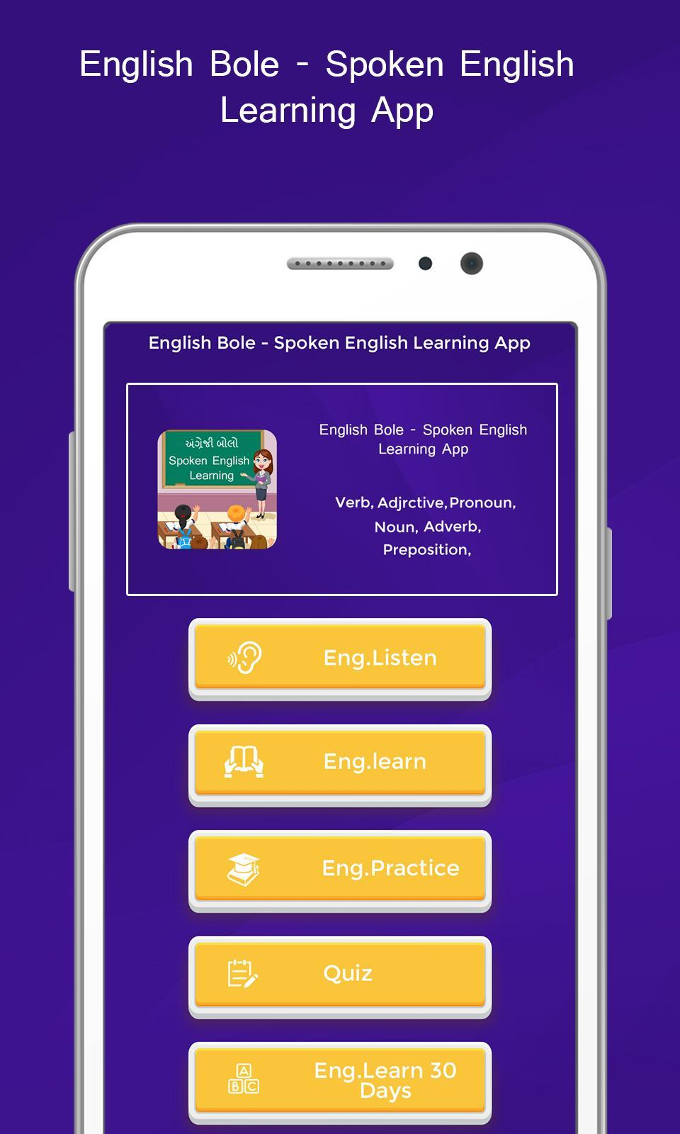 English Bole - Spoken English Learning App for Android - APK