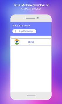 Write Massage By Voice  Voice Text msg screenshot 8