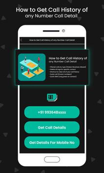 How to Get Call History of any Number Call Detail screenshot 3