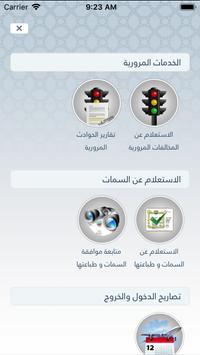 Metrash2 screenshot 4