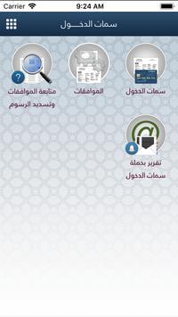 Metrash2 screenshot 2