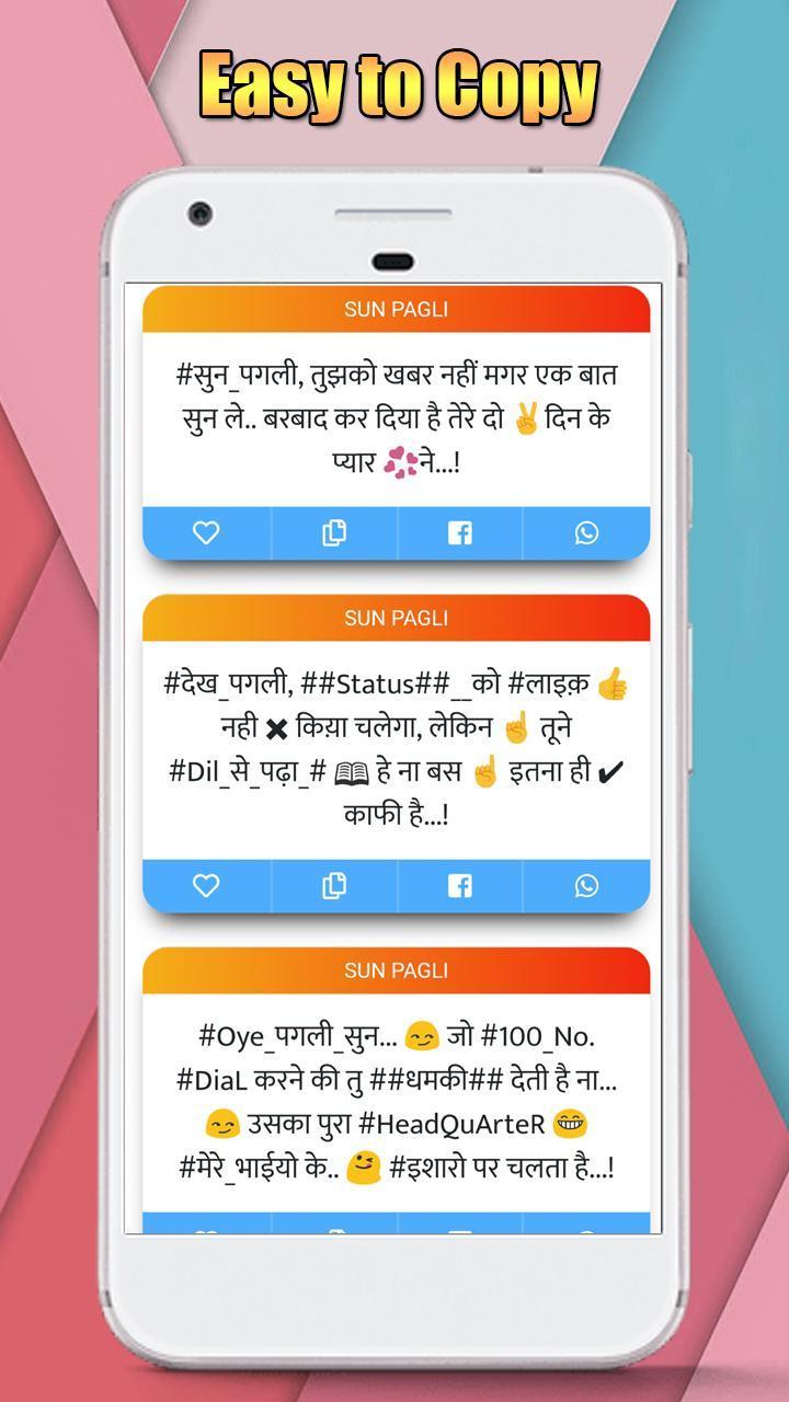 Hindi Status Attitude Love Whatsapp Status For Android