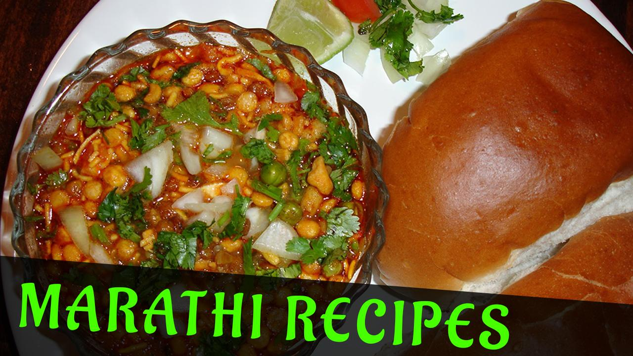 Marathi Recipes Offline for Android - APK Download