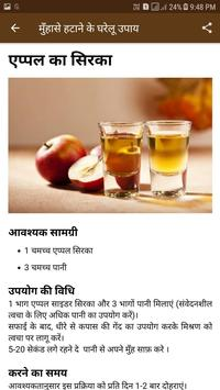 Acne and Pimples Home Remedies screenshot 4