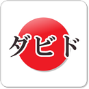 My Japanese Name APK Android