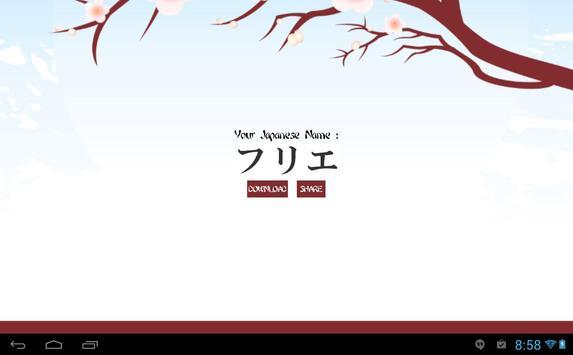 My Japanese Name screenshot 2