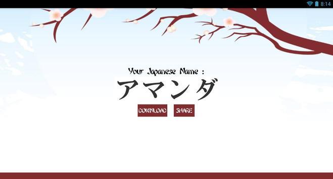 My Japanese Name screenshot 3