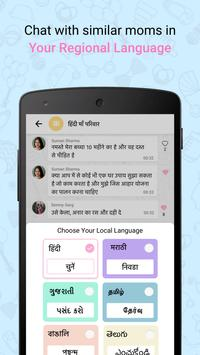 Indian Pregnancy & Parenting Tips,The Women App screenshot 3