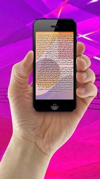 آهنگهای علیرضا عصار screenshot 2