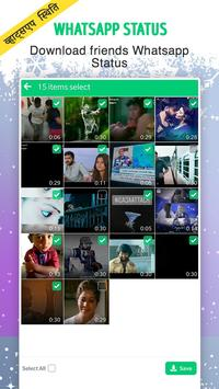 Vidstatus For Android Apk Download