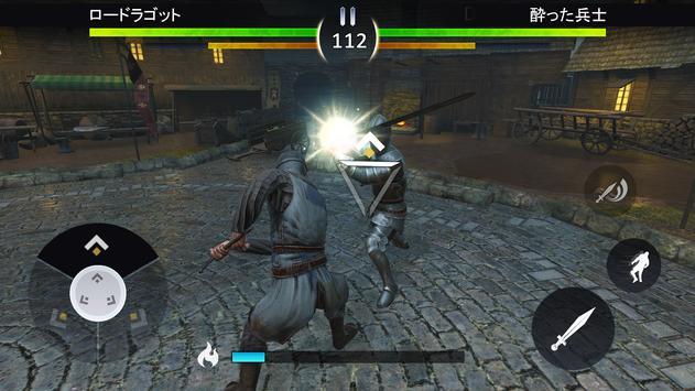 騎士の戦い2: 名誉と栄光 スクリーンショット 23