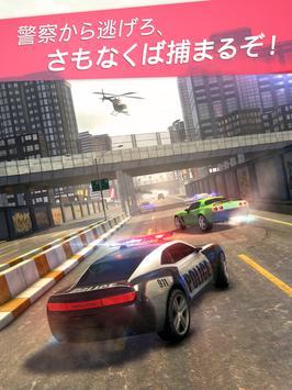 Highway Getaway - レース ゲーム スクリーンショット 13