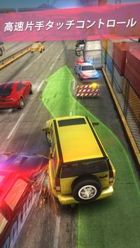 Highway Getaway - レース ゲーム スクリーンショット 3