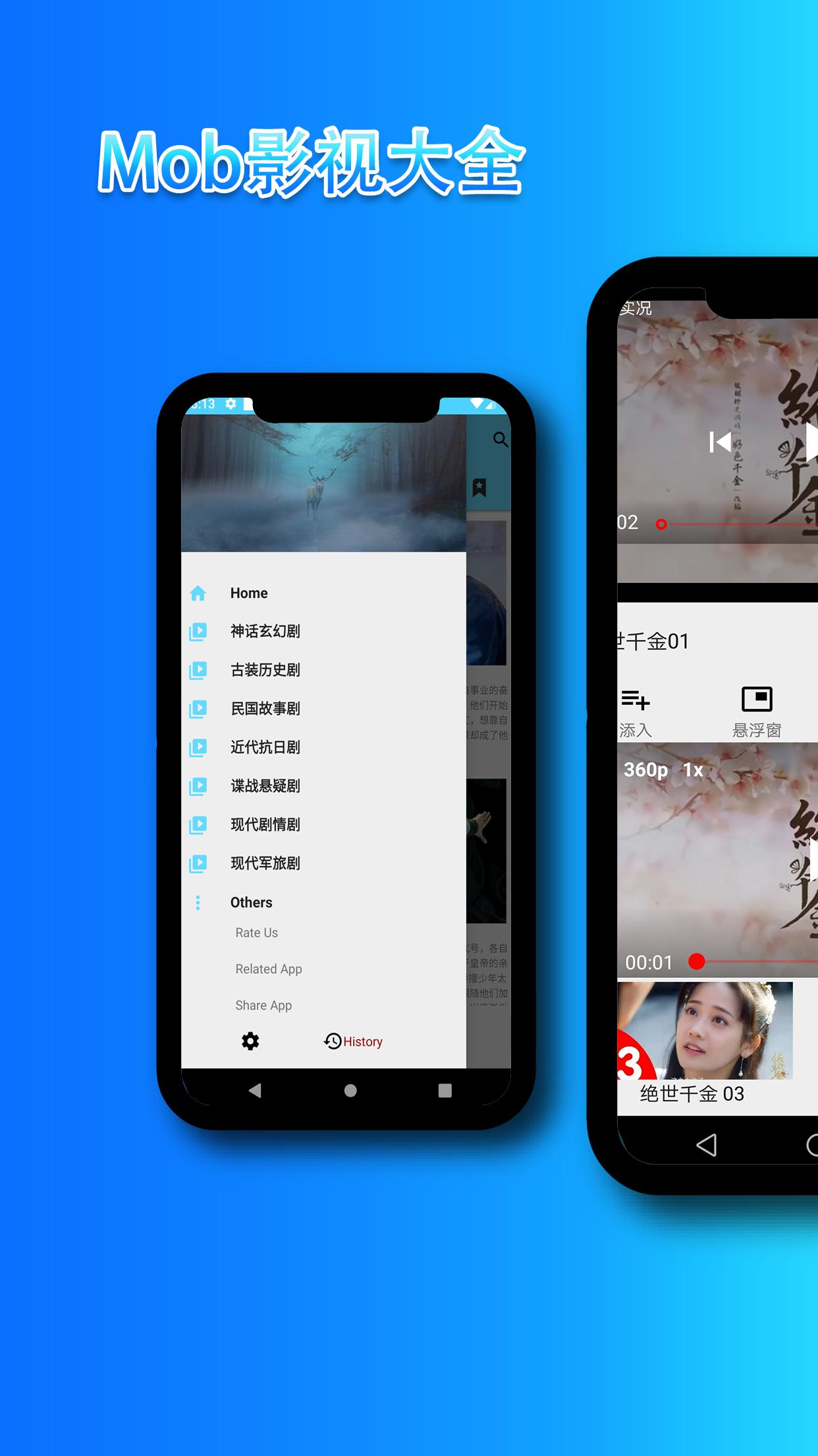 Mob TV, Chinese TV Program for YouTube for Android - APK Download