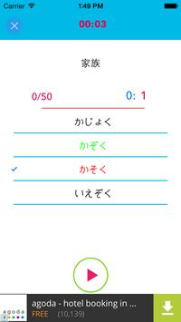 JLPT Practice N5 screenshot 3