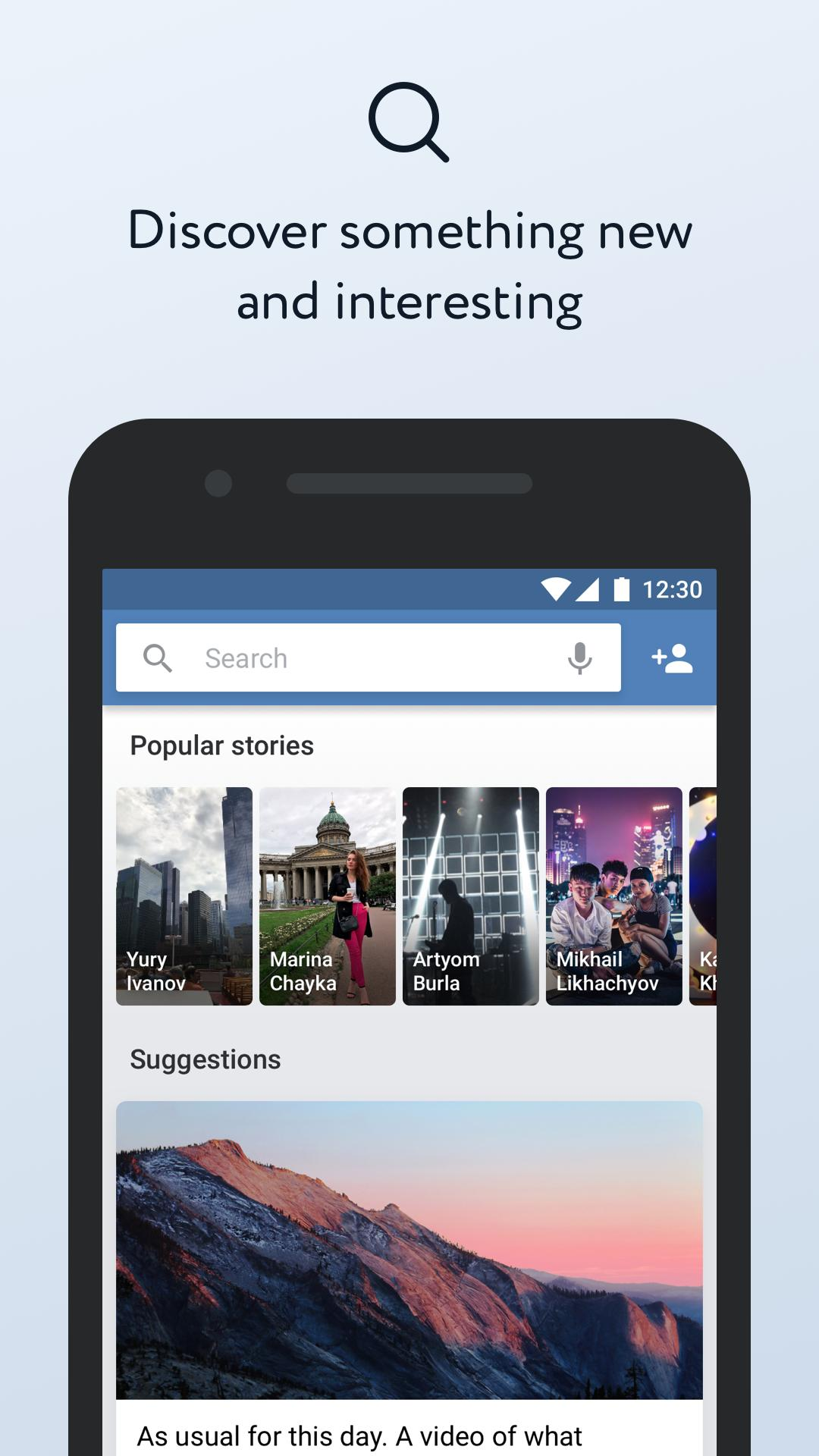 VK for Android - APK Download