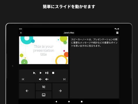 Clicker スクリーンショット 5