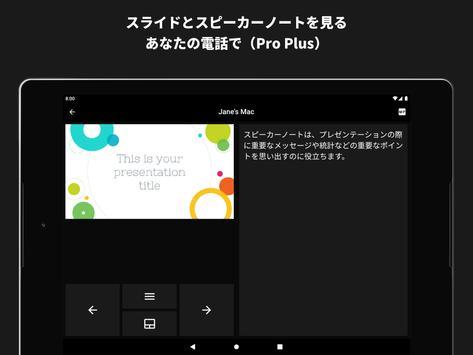 Clicker スクリーンショット 6