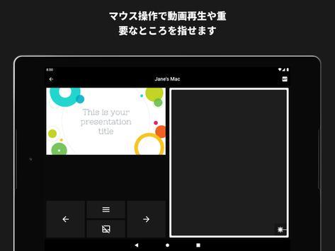 Clicker スクリーンショット 7