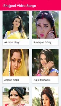 Bhojpuri Video Songs screenshot 2