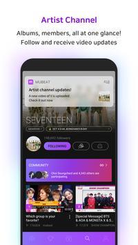 Mubeat captura de pantalla 3